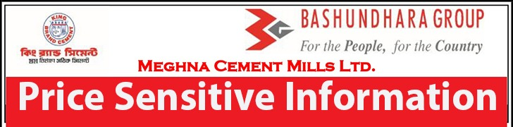 PSI_meghna cement mills ltd