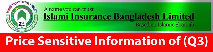 islami insurance bangladesh ltd logo
