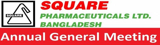 square_pharma