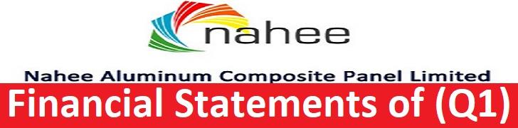 Nahee-Aluminum-Composite-Panel-Limitedpsi-q1-logo