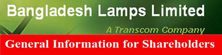 Bangladesh-Lamps-Limited agm notice