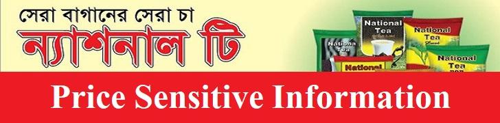 national-tea-company-psiQ2-logo
