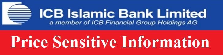 ICB Islamic Bank Limited logo