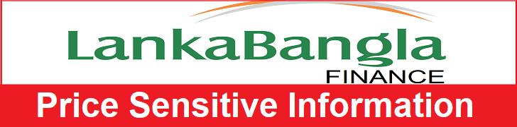 Lankabangla_Finance_PSI_Logo