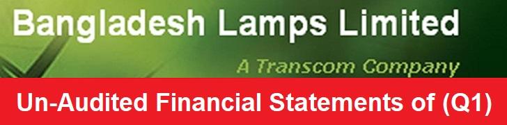 Bangladesh-Lamps-Limited